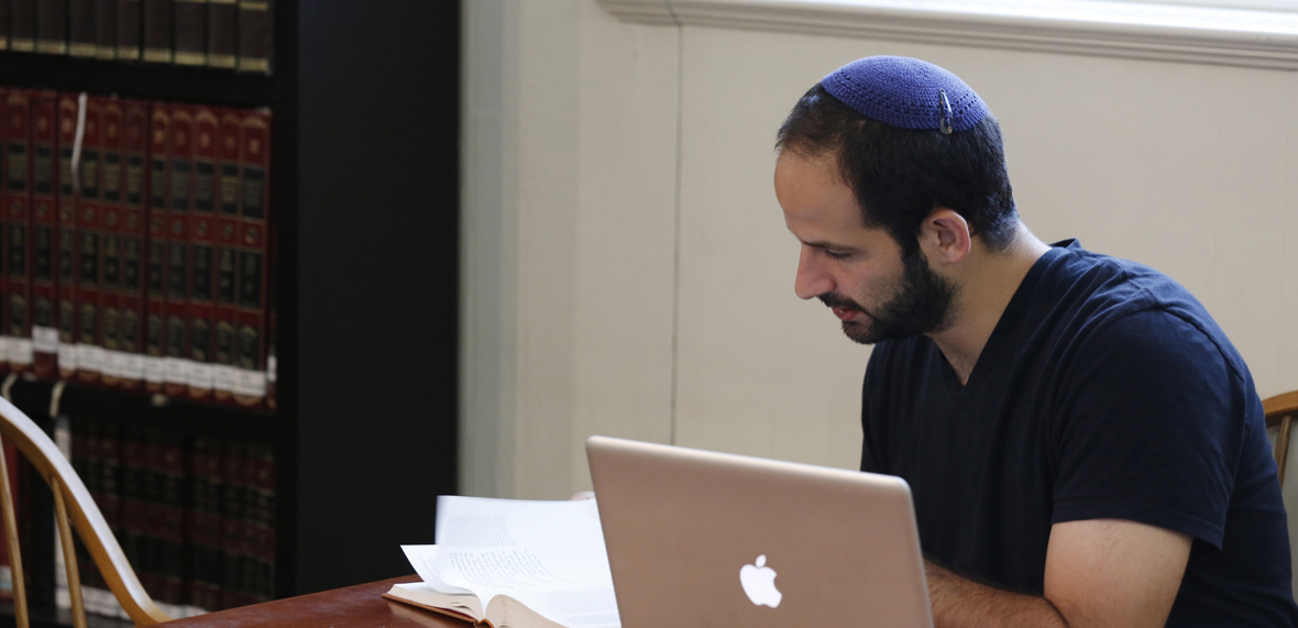 Preparing for Rabbinical School