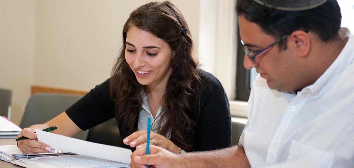 Master's Degree in Jewish Education