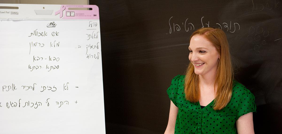 Summer Hebrew Language Courses