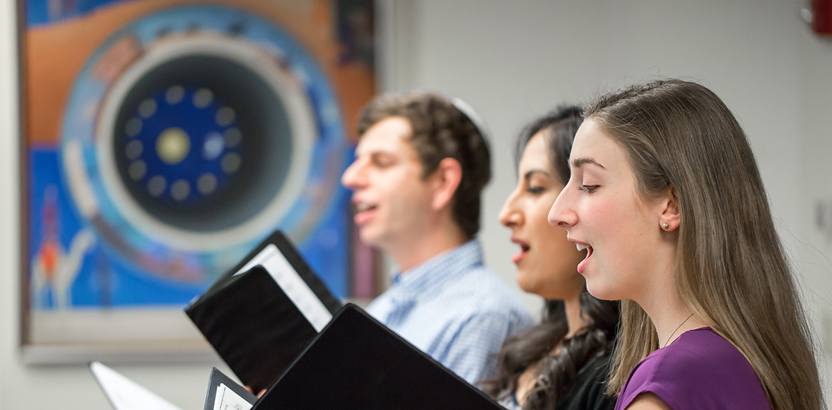 Cantorial School Admissions