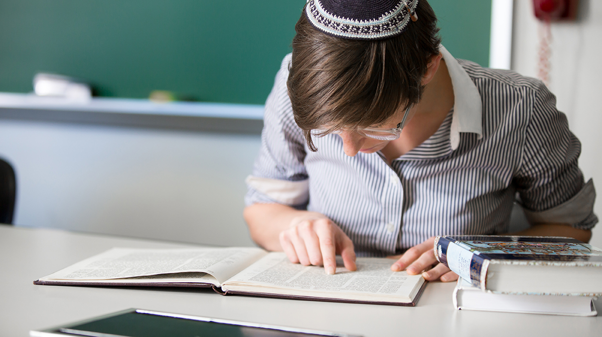 Apply to The Rabbinical School
