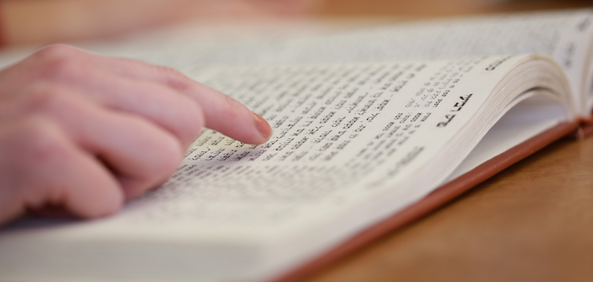 JTS Torah Online