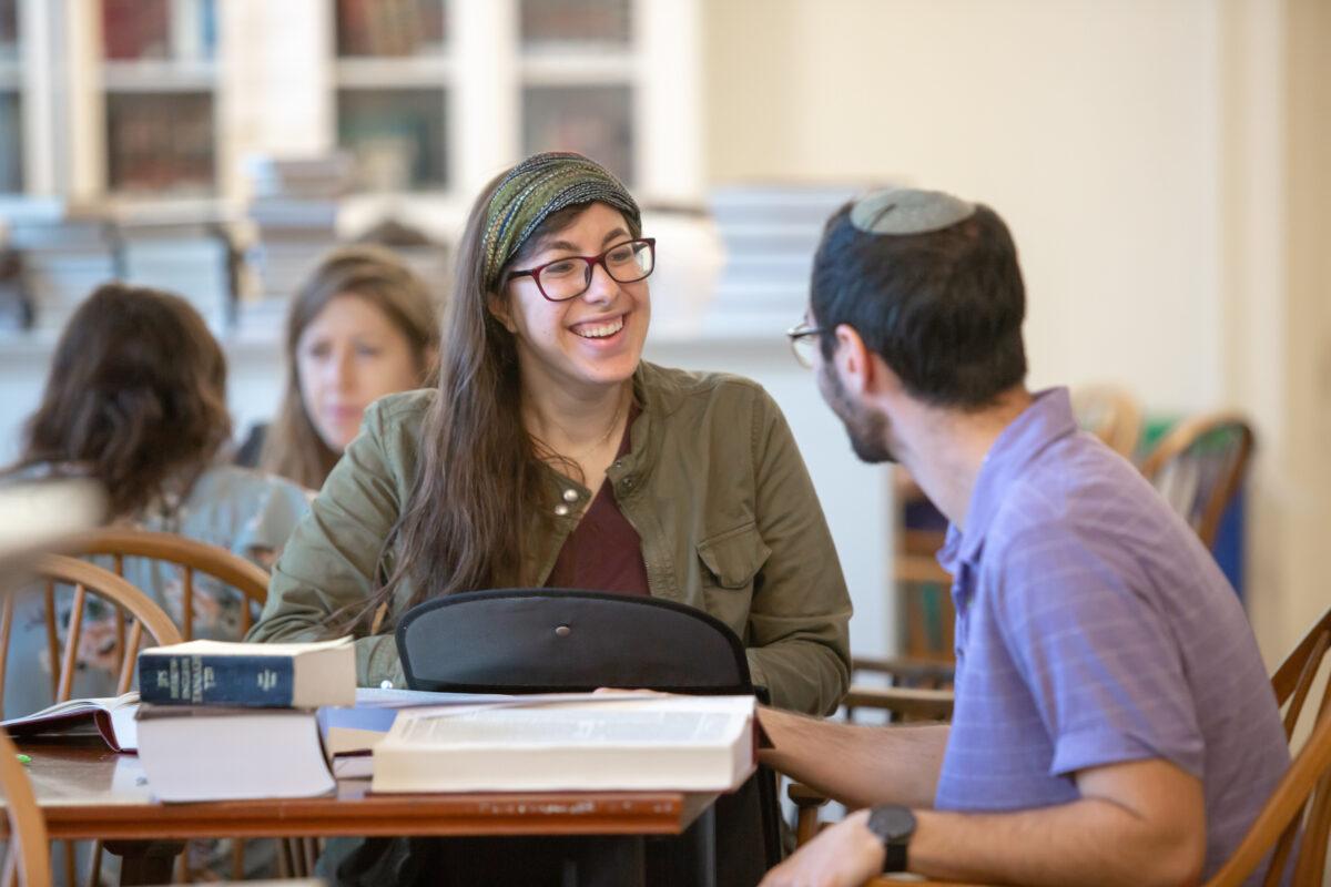Visit The Rabbinical School